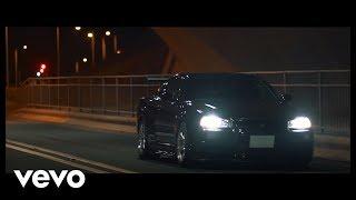 UICIDEBOY LTE Aerial Remix Bass Boosted Nissan Skyline R34