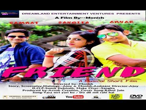 TRAILER_ HD_FRIEND(Musical Shortfilm)Yaara Teri Yaari | Rahul Jain| Emotional Friendship Video 2018