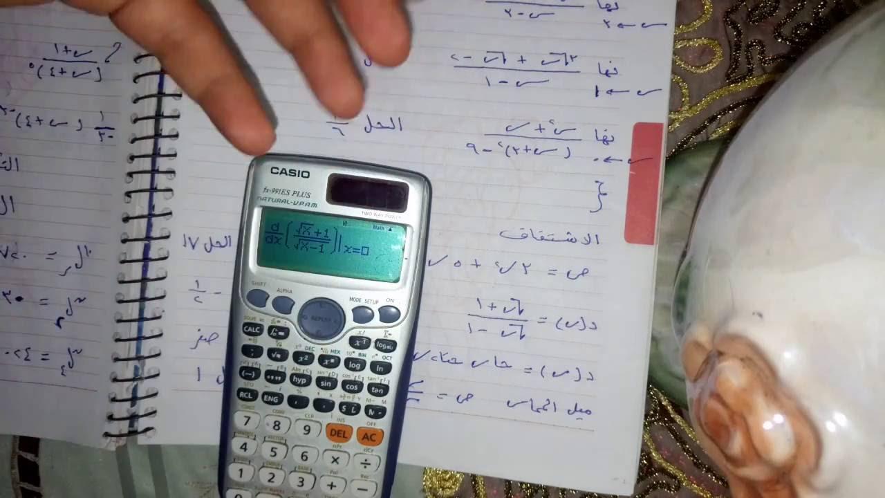 الة حاسبة Fx 991es 1