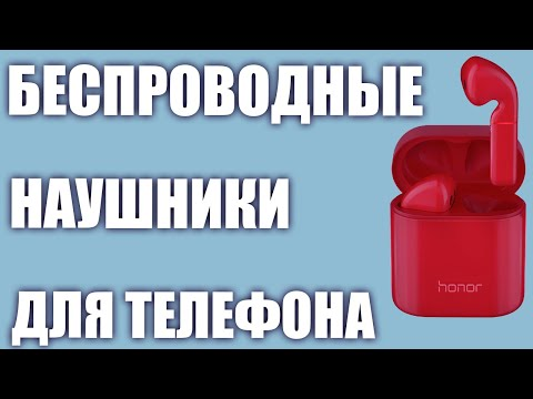 ТОП-7.🎶 Лучшие беспроводные наушники для телефона 2020 года!