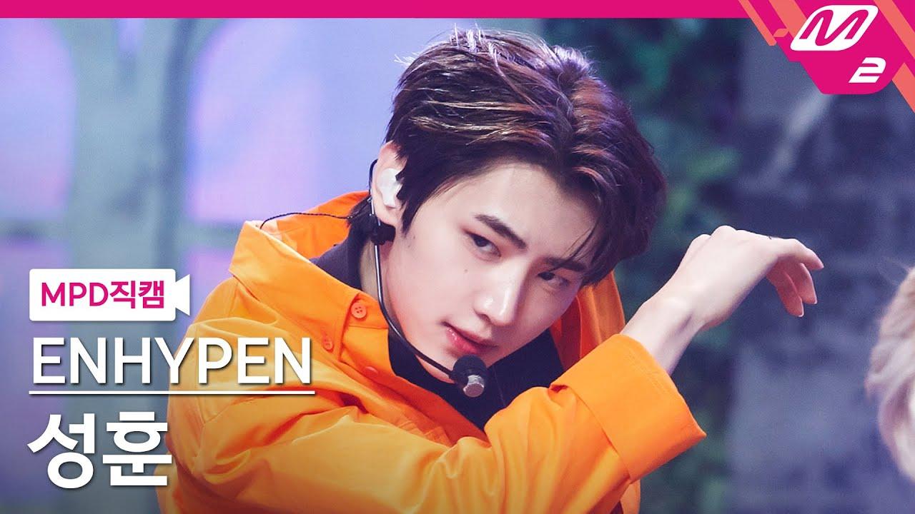 Download [MPD직캠] 엔하이픈 성훈 직캠 4K 'FEVER' (ENHYPEN SUNGHOON FanCam) | @MCOUNTDOWN_2021.5.20