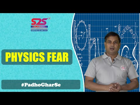 Overcome The Fear Of Physics | Board / iit / NEET/AIIMS | By Gupta Sir | S2S Classes