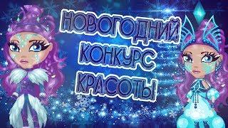 видео Игры и конкурсы для Хэллоуин