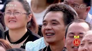 [喜上加喜]男嘉宾汪鑫以前居然和女嘉宾一起吃过饭?| CCTV综艺