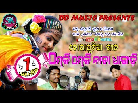 Thamki  Thamki  Nachaa Dhangadi (Voice - Jadumani & Priyanka ) New koraputia Sambalpuri Song 2018