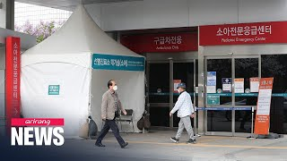S. Korea reports 89 new COVID-19 cases on Thursday; death toll up 4 to 169