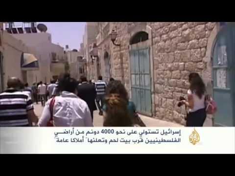 أكبر عملية مصادرة أراض فلسطينية منذ 30 عاما