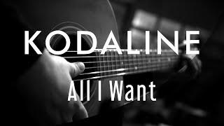 Скачать Kodaline All I Want Acoustic Karaoke