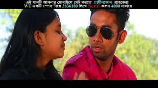 Bojhe Na Se Bojhe Na – Al Parvez Video Download