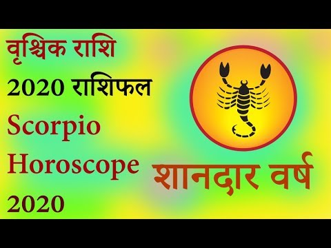 Scorpio Horoscope 2020 for Finance