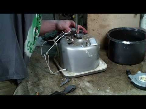 Scrapping A Rice Cooker