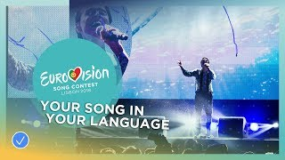 Your song in your own language