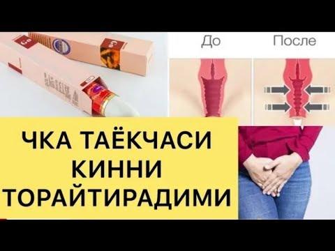 КИННИ ТОРАЙТИРИШДА ЧКА ТАЁКЧАСИДАН КАНДАЙ ФОЙДАЛАНИЛАДИ
