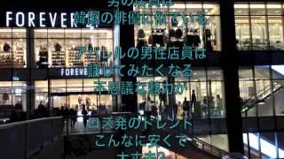 ギャル曽根や矢田亜希子が好きなコストコに行ってきました 矢田亜希子 検索動画 25