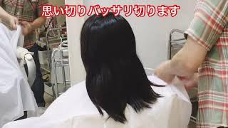 #美容室#ヘアケア#よっさん動物大好き  【久しぶりのカット】 thumbnail
