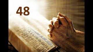 IGREJA UNIDADE DE CRISTO / Estudos Sobre Oração 48ª Lição - Pr. Rogério Sacadura