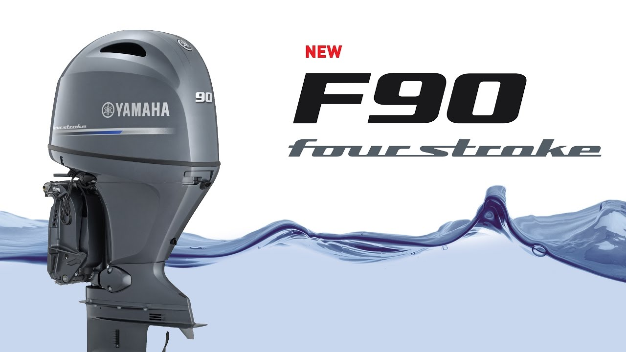 Introducing the New Generation Yamaha F90