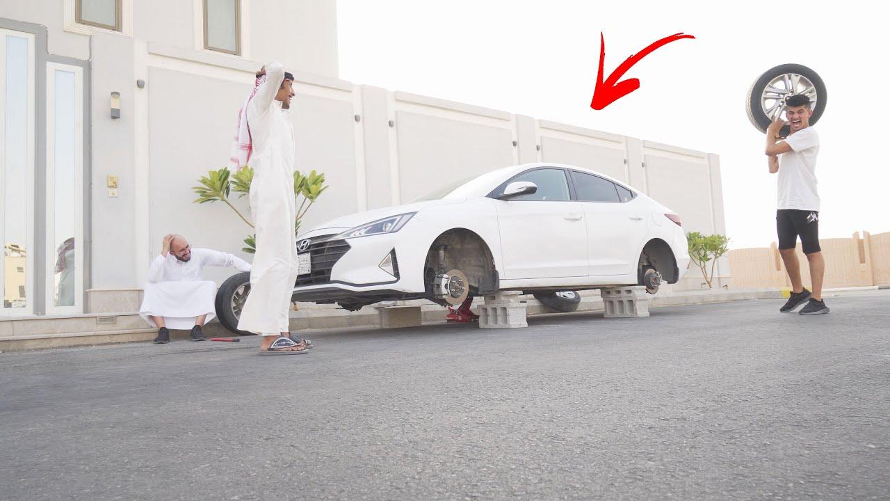 سرقنا كفرات محمد طارق | مقلب لحد يسويه 😂 !!