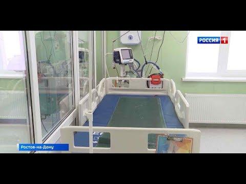 Подозрение на коронавирус: в Ростовской области изолировали троих пациентов