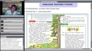 Реализация идей ФГОС в учебниках
