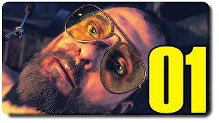 تختيم فار كراي 5 #1 - البداية الاسطورية وصياد يترجم عربي | FAR CRY 5 Walkthrough Gameplay