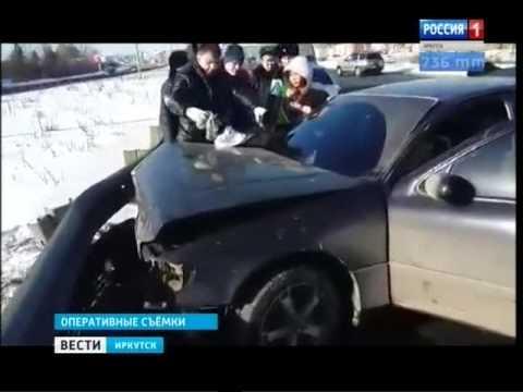 Знакомства в Иркутске -
