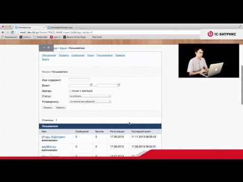 4. Урок-Пользовательские поля и типы- Собственный тип пользовательского поля , видео 3/4