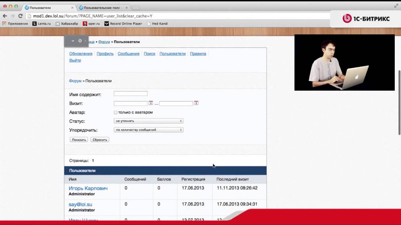 Битрикс свой тип пользовательского поля битрикс компоненты подключение