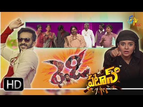 Patas | 10th February 2018 | Full Episode 685 | Ready Movie Spoof | ETV Plus
