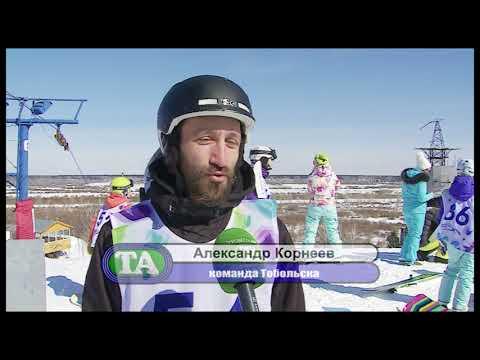 Сноуборд в Тюмени - не только хобби, а тяжелый спорт