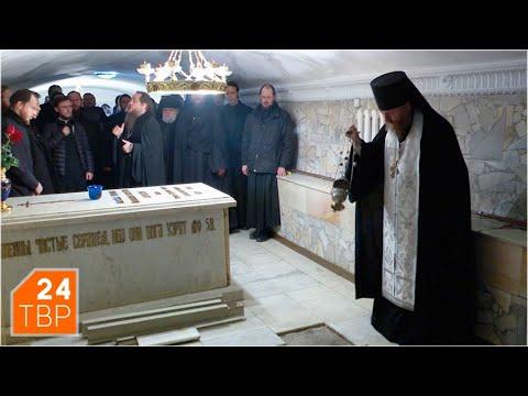 «Старец Зосима вернулся туда, откуда ушёл» | Новости | ТВР24 | Сергиев Посад