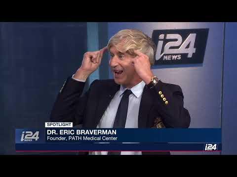 Dr Eric Braverman Mystery Illness Spotlight i24 News