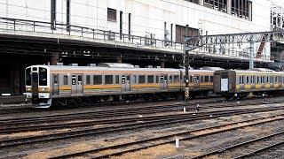 2019/03/07 【試運転】 211系 A33編成 大宮総合車両センター | JR East: Test Run of 211 Series A33 Set