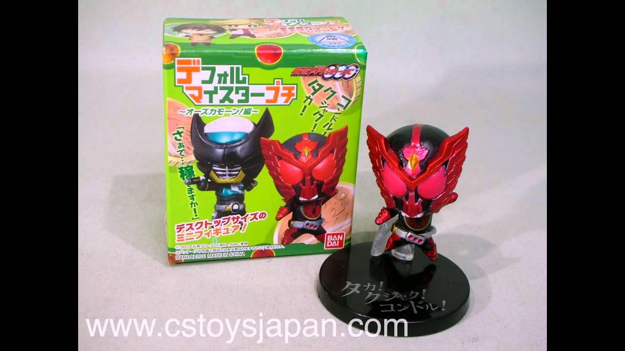 Deforme Meister Petit Chibi Kamen Rider Ooo Ooo Come On Ver In