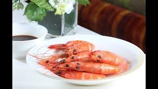 大廚教清理蝦內臟