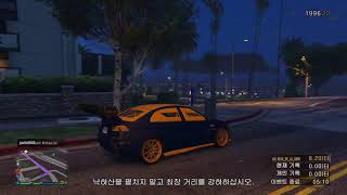 Grand Theft Auto V_20180117011247
