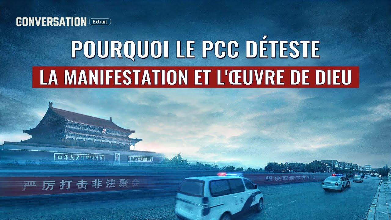 Film chrétien « La Conversation » Pourquoi le PCC déteste la manifestation et l'œuvre de Dieu (Partie 5/5)