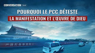 Comment le chrétiens réagiront-ils au « chantage familial » du PCC ?