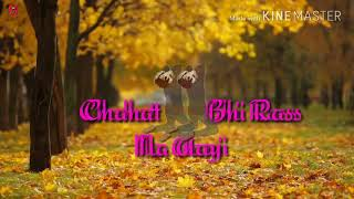 kismat me likhi judai ringtone song download