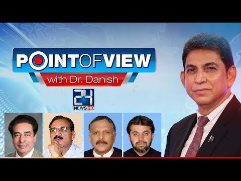 Strikes in Pakistan's   Point of View    28 November 2017   24 News HD