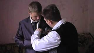 Свадьба в Луганске. Сборы жениха
