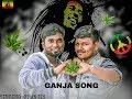 CHENNAI GANA FRANCIS / TIFI MEDIA HD VIDEOS GANJA SONG /