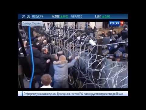 Николаев, Донецк, Луганск. Активисты захватывают власть