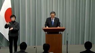 Japan urges prompt Korean Peninsula denuclearization