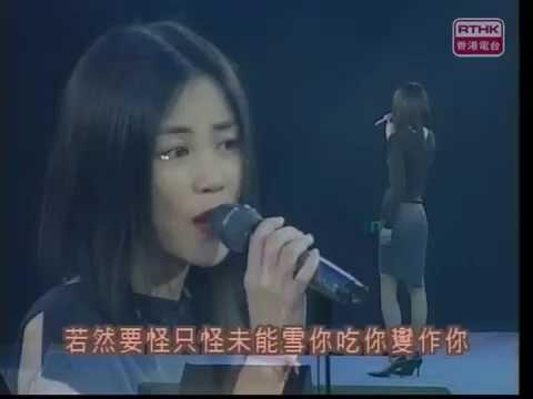 王菲(Faye Wong)- 情誡&原諒自己 Live(第21屆十大中文金曲頒獎禮 )