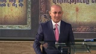 EmmanuelArmenia Rubik Tumanyan 13.01.2019