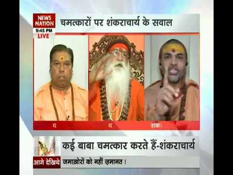 Question Hour: Now, Shankaracharya raises questions on Sai