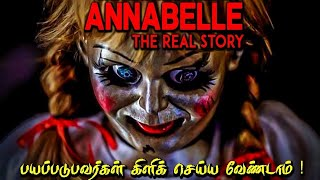 Annabelle | Real Ghost Story In Tamil | Tamil Mystery