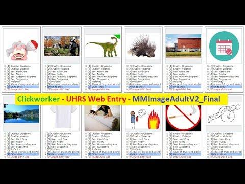 uhrs web entry