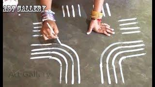 5 Dhanurmasam rangoli designs by Art Gallery |Sikkukalam designs
